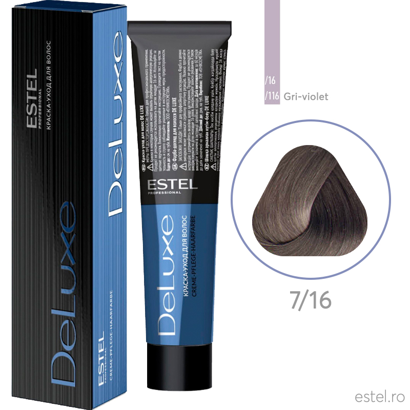 Vopsea permanenta de par De Luxe 7/16 Blond cenusiu-violet 60 ml