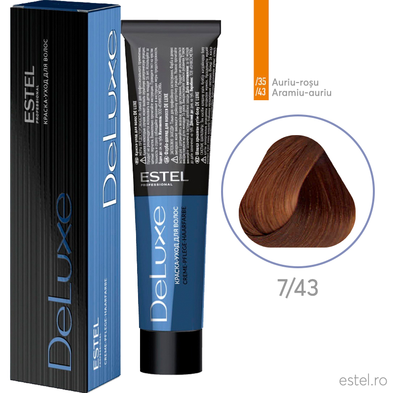 Vopsea permanenta de par De Luxe 7/43 Blond mediu aramiu-auriu 60 ml