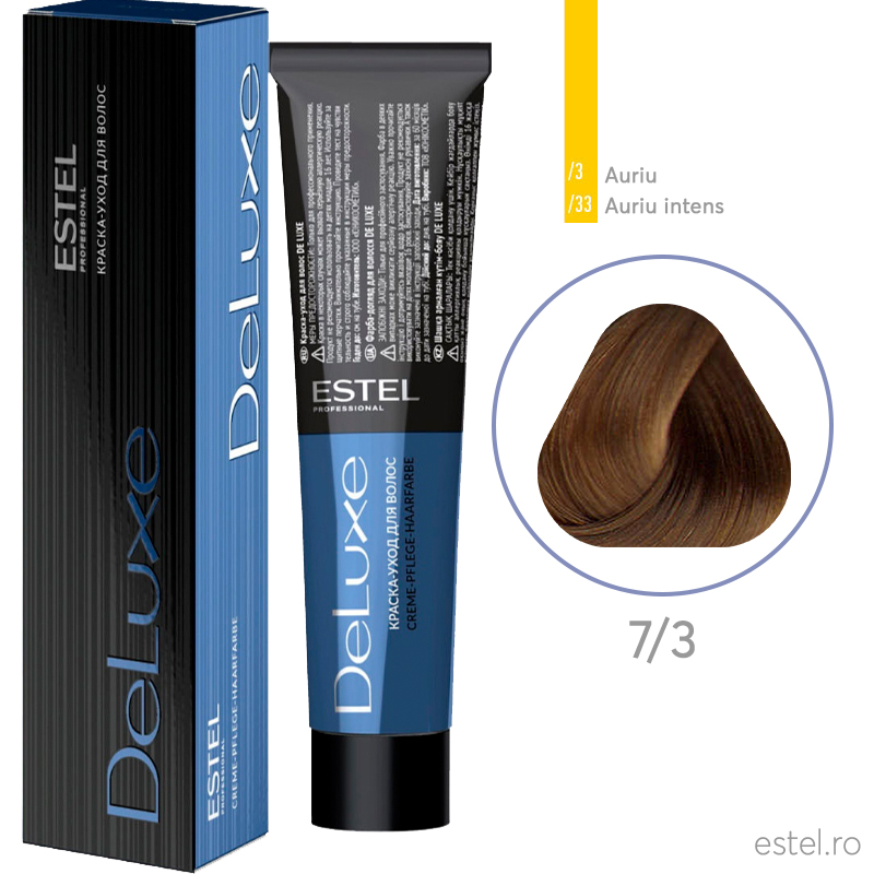 Vopsea permanenta de par De Luxe 7/3 Blond mediu auriu 60 ml
