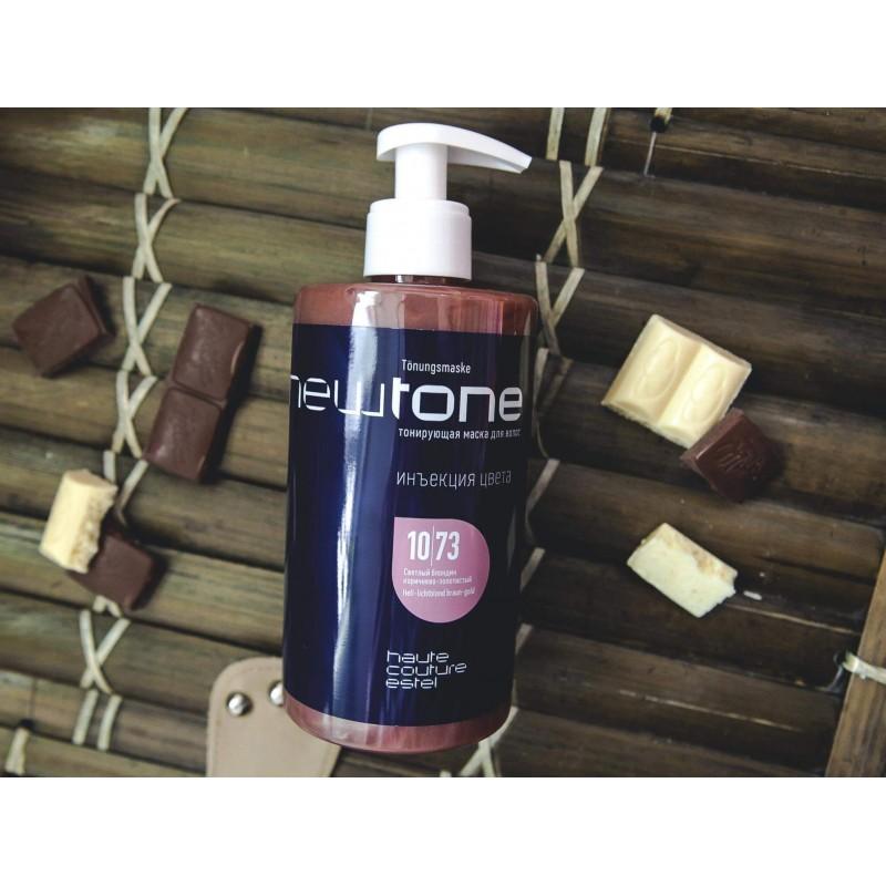 Masca nuantatoare  pentru păr Haute Couture NewTone 10/73 Blond deschis maro-auriu 435 ml