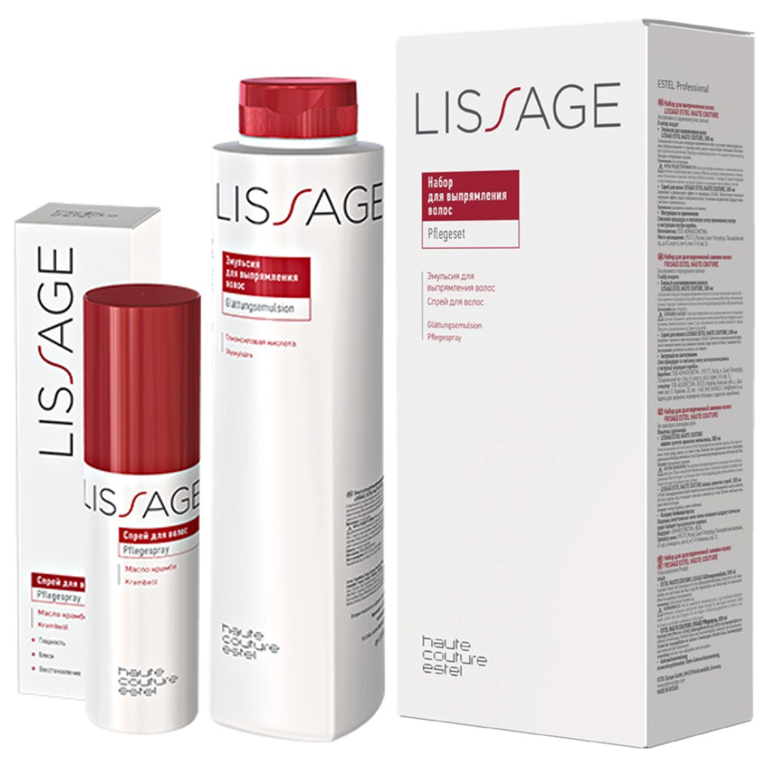 LISSAGE Kit pentru indreptarea parului (Emulsie pentru par 500 ml, Spray pentru par 100 ml)