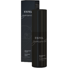 HC GENEVIE Deodorant - spray pt barbati 100 ml