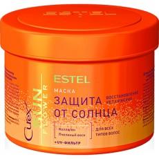 CUREX SUN FLOWER Masca hidratanta si nutritiva cu protectie UV 500 ml