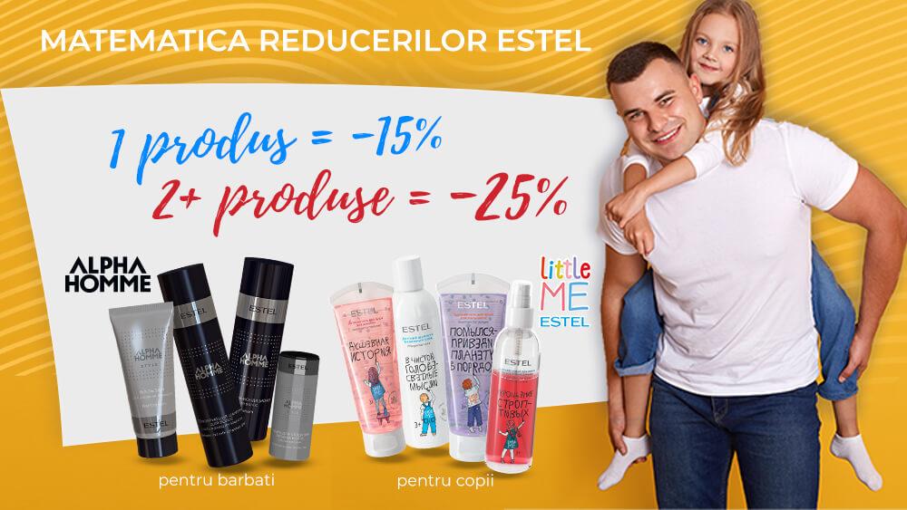 Cumperi 1 produs - 15% reducere, 2 produse - 25% reducere